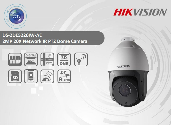 2MP DS-2DE5220IW-AE 20x IR 150m High POE PTZ IP Camera