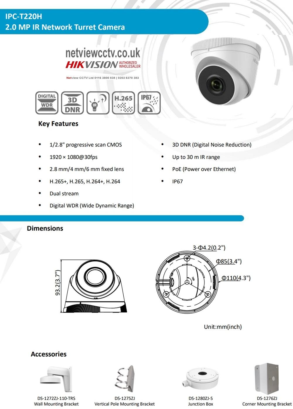 2MP IP Turret Dome Camera IPC-T220H 2.8mm 114° H.265+ METAL