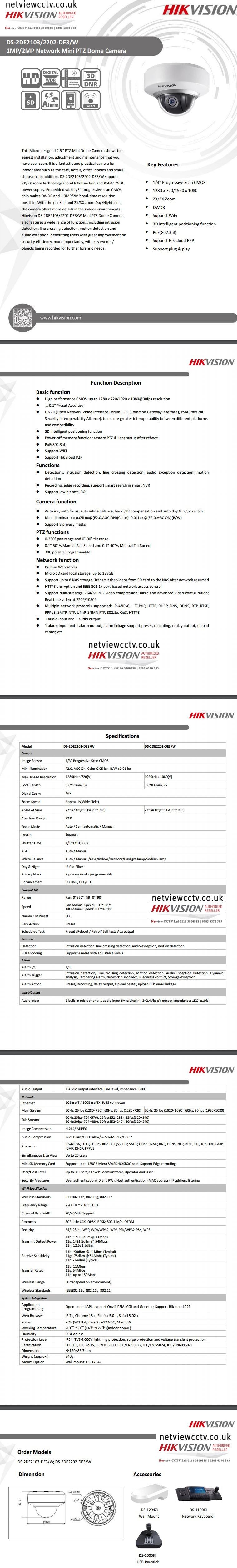 Hikvision,DS-2DE2202-DE3 datasheet