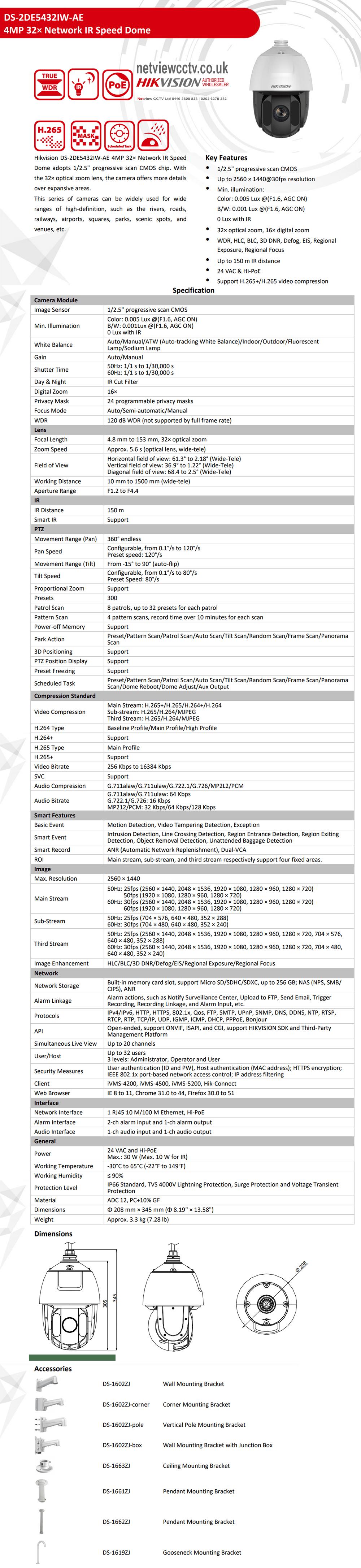 4MP DS-2DE5432IW-AE Hikvision Darkfighter IP PTZ 32x 150m IR