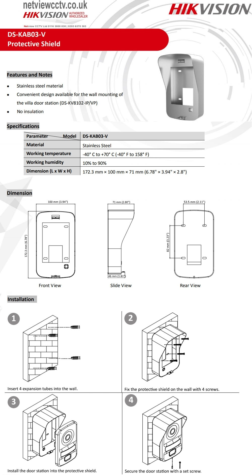 Hikvision DS-KAB03-V Surface Mount Back Box for Villa Door Station IP/VP